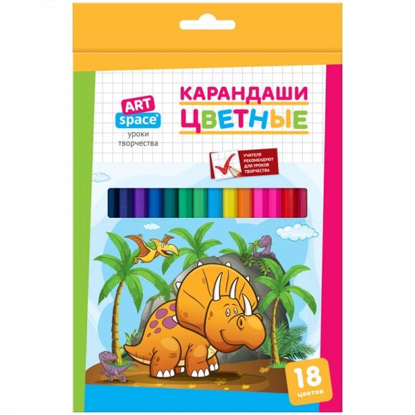 """Գունավոր մատիտներ ArtSpace """"Динозаврики"""" 18 գույն"""