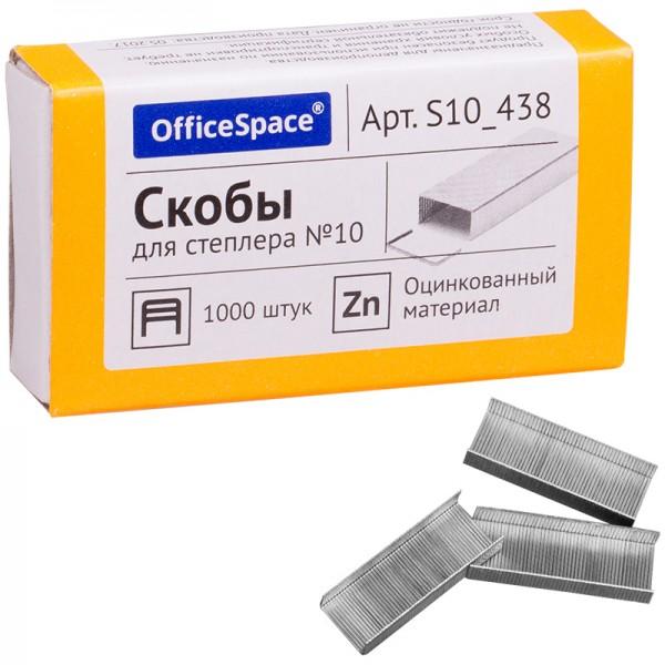 Կարիչի ասեղներ OfficeSpace N10