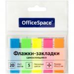 Էջանիշ պլաստիկ Office Space 5 գույն