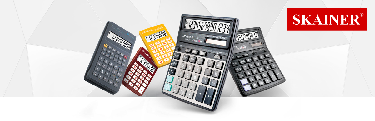 Skainer Calculators